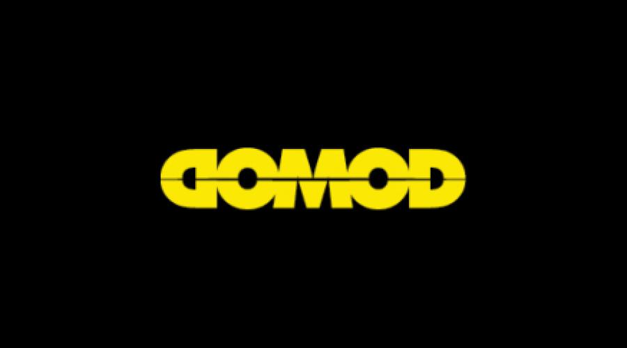 DomoD